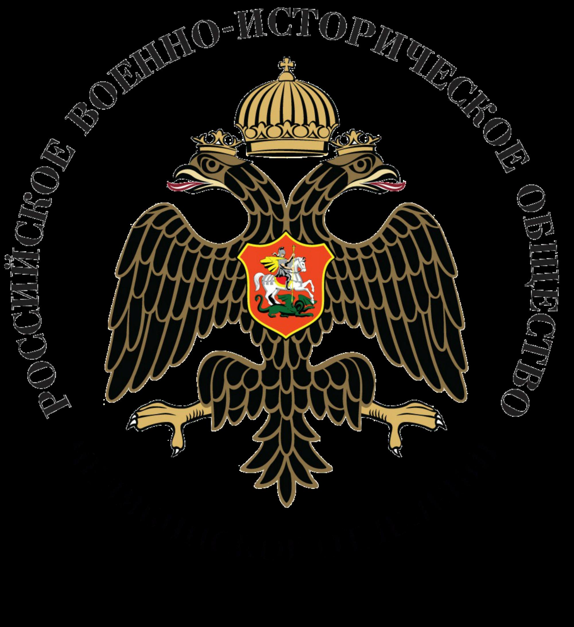 РВИО74.РФ