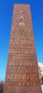 Уральский добровольческий танковый корпус в г.Перми
