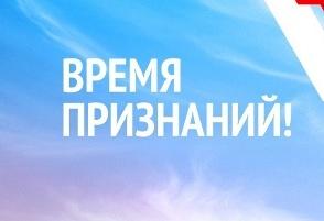 В Челябинске пройдет исторический квест «Загадки города Че»