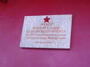 Челябинские школьники смогли почувствовать себя бойцами Красной Армии
