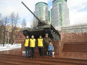 Торжественное мероприятие УДТК в г.Перми