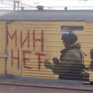«Сирийский перелом» в Челябинске