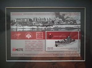 Мотопробег «Ввместе» в Танкограде