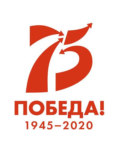 Какую программу готовят ко Дню Победы челябинские общественники