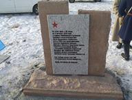 Челябинское сражение Гражданской войны увековечили мемориалом