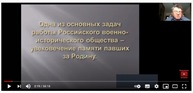 Как на Южном Урале хранят историческую память