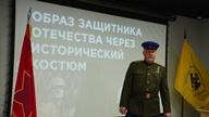 Театрализованная лекция Военно-исторического клуба «Дивизион»